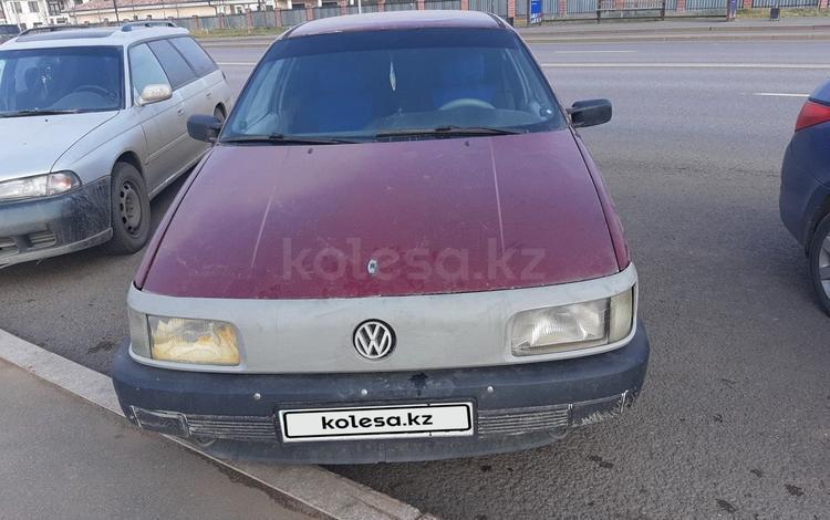 Volkswagen Passat 1990 года за 750 000 тг. в Нур-Султан (Астана)