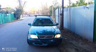 Volvo V40 2002 года за 3 100 000 тг. в Алматы