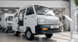 Chevrolet Damas 2020 года за 3 299 000 тг. в Актау