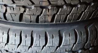 285/65R18, Dunlop Grandtrek AT22. за 130 000 тг. в Алматы