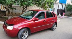 ВАЗ (Lada) Kalina 1119 (хэтчбек) 2006 года за 1 100 000 тг. в Уральск