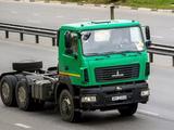 МАЗ  6430С9-570-010 2019 года в Шымкент – фото 2