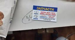 Фара на нексия за 52 000 тг. в Алматы – фото 2