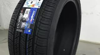 275/40r20 106y XL Altenzo Sports Navigator за 47 000 тг. в Караганда