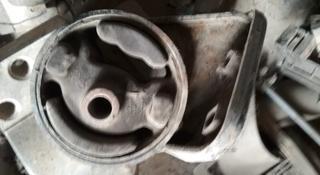 Подушка двигателя за 15 000 тг. в Алматы