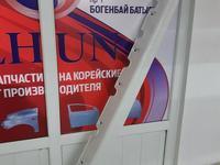 Молдинг порога левый на Киа пиканто оригинал за 35 000 тг. в Нур-Султан (Астана)