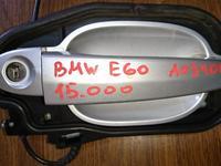 Ручки передние на БМВ Е 60 XI AVD за 15 000 тг. в Алматы