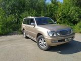 Lexus LX 470 2000 года за 6 500 000 тг. в Усть-Каменогорск