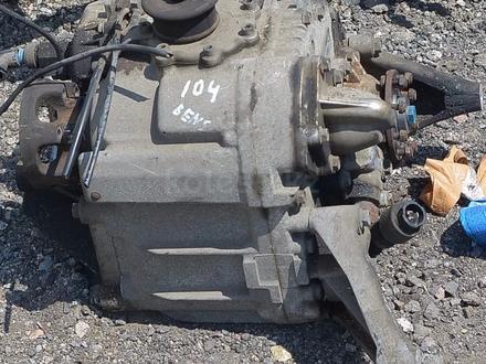 Раздатка на гелендваген G320 W463 за 5 000 тг. в Алматы