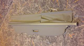 Шторка в багажник за 50 000 тг. в Караганда