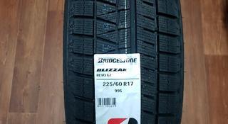 Bridgestone blizzak revo GZ 225/60 R17 за 41 000 тг. в Алматы