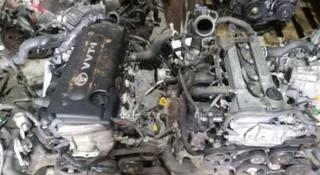 Двигатель акпп привозной Япония за 1 000 тг. в Уральск