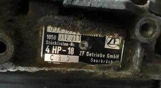 АКПП-4HP-18 за 100 000 тг. в Алматы