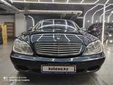 Mercedes-Benz S 500 1998 года за 3 650 000 тг. в Алматы