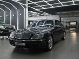 Mercedes-Benz S 500 1998 года за 3 650 000 тг. в Алматы – фото 4