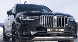 BMW X7 2019 года за 54 000 000 тг. в Уральск – фото 3