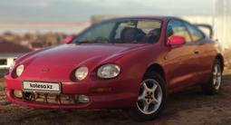 Toyota Celica 1995 года за 1 600 000 тг. в Кокшетау