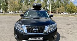 Nissan Pathfinder 2015 года за 11 000 000 тг. в Нур-Султан (Астана) – фото 5