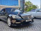 Mercedes-Benz S 550 2007 года за 5 800 000 тг. в Алматы – фото 2