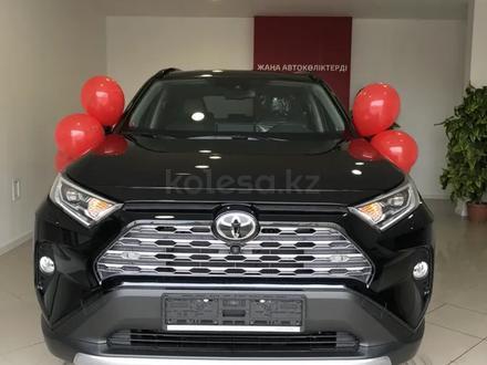 Toyota RAV 4 2020 года за 16 000 000 тг. в Актобе – фото 5