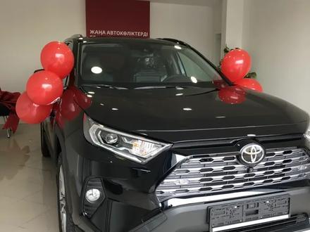 Toyota RAV 4 2020 года за 16 000 000 тг. в Актобе – фото 8