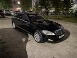 Mercedes-Benz S 500 2006 года за 8 300 000 тг. в Нур-Султан (Астана)