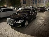 Mercedes-Benz S 500 2006 года за 8 300 000 тг. в Нур-Султан (Астана) – фото 2