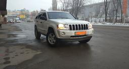 Jeep Grand Cherokee 2005 года за 4 600 000 тг. в Алматы – фото 4