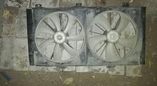 Диффузор за 20 000 тг. в Павлодар
