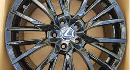 Новые диски на новейшую модель Lexus за 250 000 тг. в Алматы