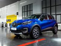 Renault Kaptur Drive 2021 года за 9 342 000 тг. в Атырау