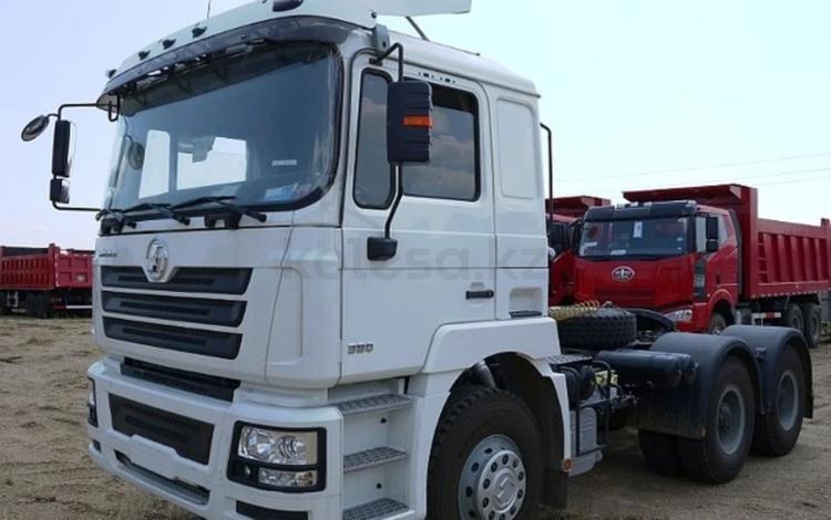 Shacman  F 3000 2020 года за 22 000 000 тг. в Уральск