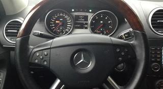 Айрбаг на руль на мерседес gl500 w164 за 3 000 тг. в Алматы