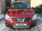 Nissan Qashqai 2008 года за 4 500 000 тг. в Костанай – фото 4