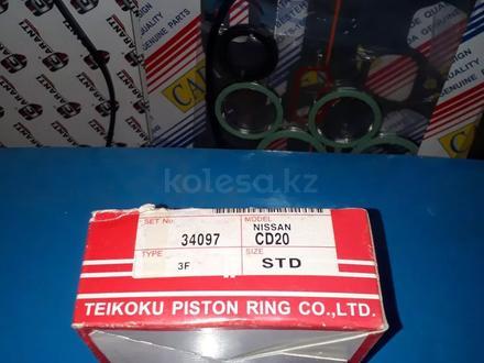 Nissan запчасти двигатель (поршневые кольца) CD20 за 20 000 тг. в Алматы – фото 2