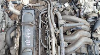 Контрактный двигатель AZM 2л 8ми кл. Из Японии без пробега… за 225 000 тг. в Нур-Султан (Астана)