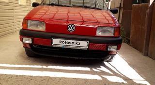 Volkswagen Passat 1992 года за 1 400 000 тг. в Талдыкорган