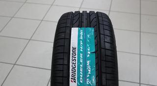 Bridgestone DHPS 285/45 r20 за 400 000 тг. в Алматы