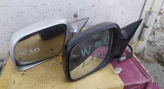 Боковые зеркала левая сторона w30 за 15 000 тг. в Алматы