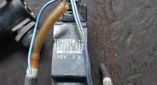 Моторчик обмывателного бочка на Toyota за 5 000 тг. в Алматы