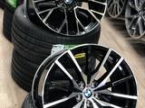 BMW Х5 G05 X7 G07 диски R20 разно широкие за 290 000 тг. в Алматы – фото 3