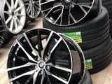 BMW Х5 G05 X7 G07 диски R20 разно широкие за 290 000 тг. в Алматы – фото 4