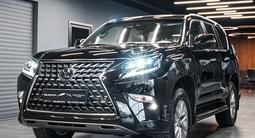 Lexus GX 460 2021 года за 44 000 000 тг. в Алматы – фото 5