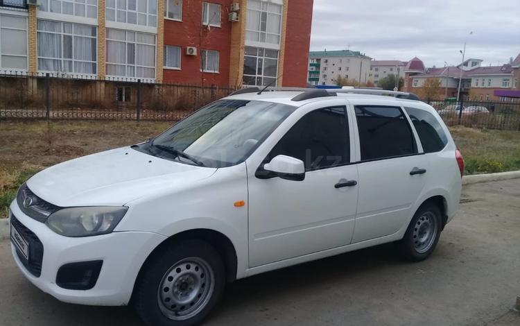 ВАЗ (Lada) Kalina 2194 (универсал) 2014 года за 2 500 000 тг. в Уральск