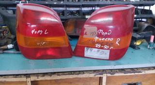 Фонари задние Ford Fiesta за 8 000 тг. в Караганда