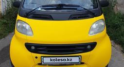Smart ForTwo 2000 года за 1 790 000 тг. в Алматы