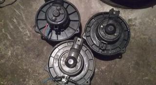 Моторчик печка камри 10 за 10 000 тг. в Алматы