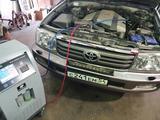 Заправка Автокондиционеров на профессиональном оборудование в Караганда – фото 4