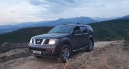 Nissan Pathfinder 2006 года за 5 000 000 тг. в Алматы