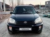 Toyota RAV 4 2001 года за 4 700 000 тг. в Нур-Султан (Астана) – фото 5